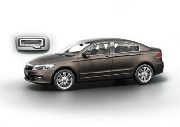 New European automaker Qoros unveils debut car ahead of Geneva show