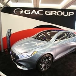 GAC E-JET Concept – China's answer to the Volt